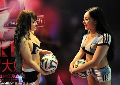 北京夜店美女足球宝贝性感助阵世界杯