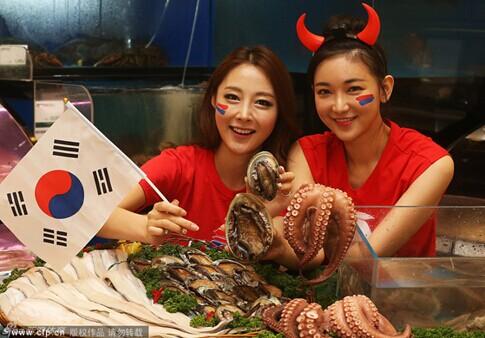 韩国小美女为韩国队加油助阵世界杯